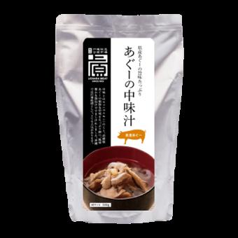 あぐーの中味汁(1人前)