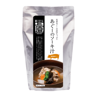 あぐーのソーキ汁(2〜3人前)