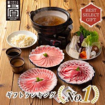 【NEW】あぐー 食べくらべしゃぶしゃぶセット(バラ肉・ロース・肩ロース各200g)