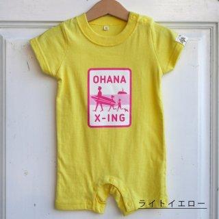 OHANA X-ING ロンパース