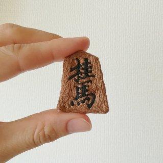 桂馬の刺繍ブローチ