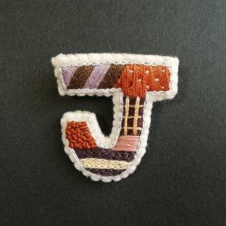 【2020秋】アルファベット刺繍ブローチ《J》