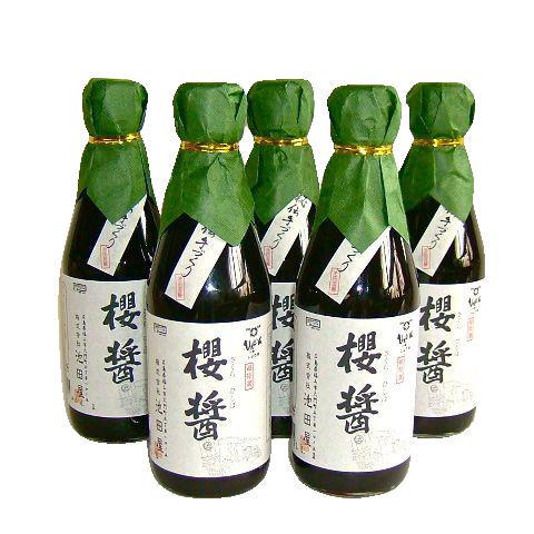 送料無料 純天然醸造醤油 櫻醤 濃口しょ...