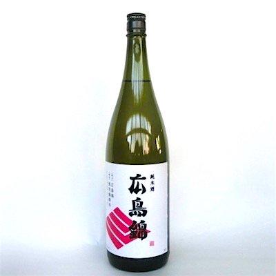 数量限定!広島県 賀茂鶴 広島錦 純米酒...
