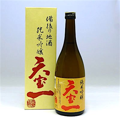 米の旨みが楽しめる 広島 備後の酒 天宝...