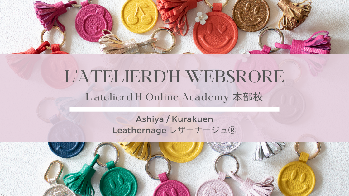 L'atelier d'H kurakuen Web Store