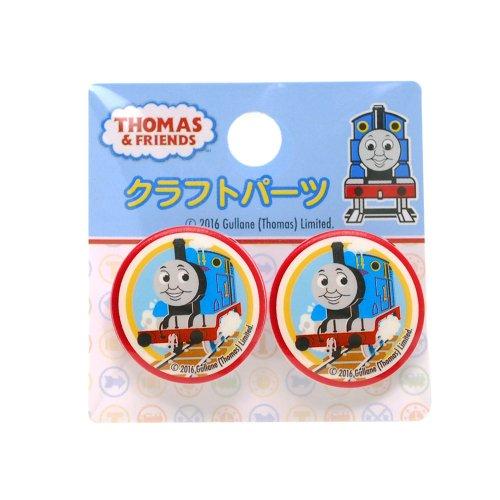 きかんしゃトーマス ボタン2個パック(トーマス) TH013