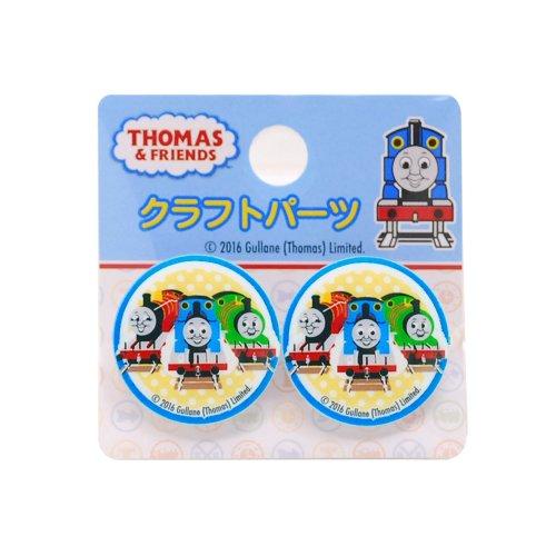 きかんしゃトーマス ボタン2個パック(トーマス・ジェームス・パーシー) TH014