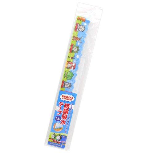 きかんしゃトーマス 結露吸水テープ(1.2m)