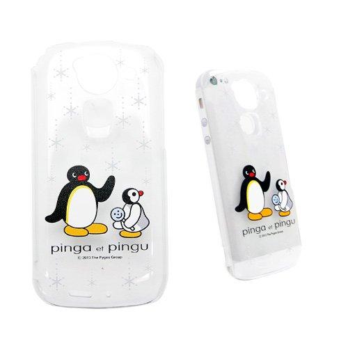 ピングー ARROWS Kiss(F-03E)専用クリアジャケット PG-26A PG<img class='new_mark_img2' src='https://img.shop-pro.jp/img/new/icons20.gif' style='border:none;display:inline;margin:0px;padding:0px;width:auto;' />