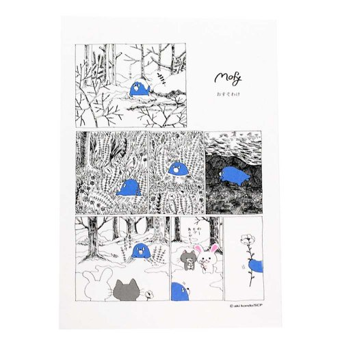 うさぎのモフィ ポストカード(F)