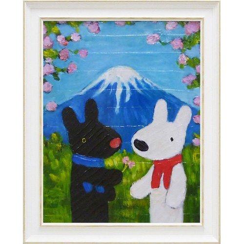 リサとガスパール アートフレームL「富士山」 GL-10002