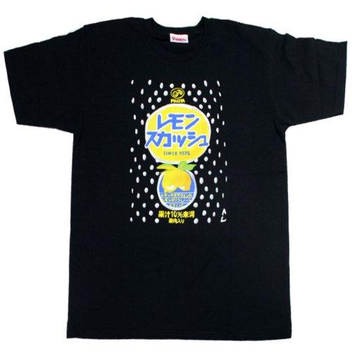 レモンスカッシュ Tシャツ BK (不二家飲料雑貨) PE-1211 PK