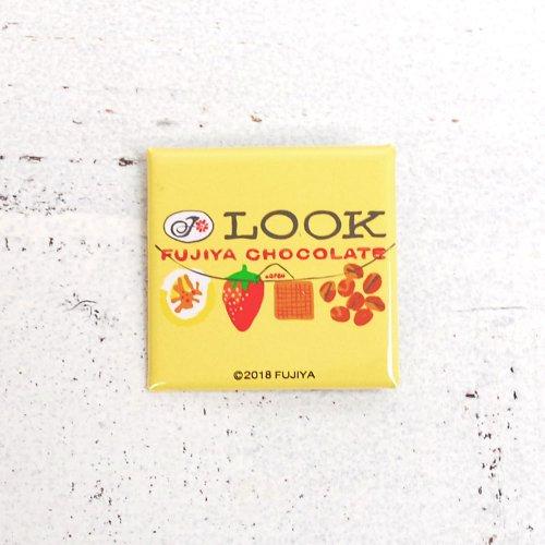 ルック チョコレート 缶バッジ LOOK (不二家お菓子雑貨) PE-1225 PK