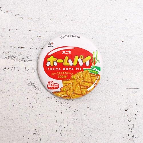 ホームパイ 缶バッジ (不二家お菓子雑貨) PE-1228 PK