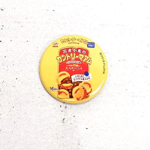 カントリーマァム 缶バッジ (不二家お菓子雑貨) PE-1229 PK