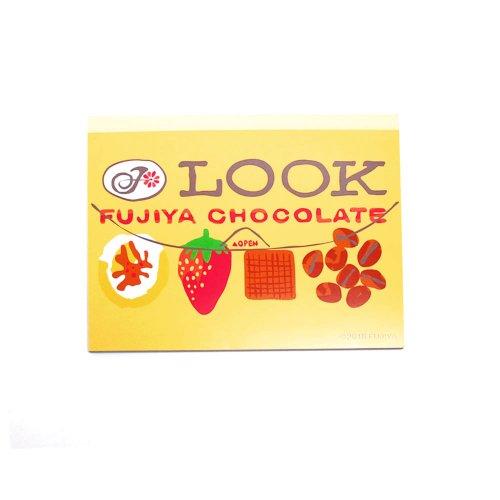ルック チョコレート メモ LOOK (不二家お菓子雑貨) PE-1230 PK