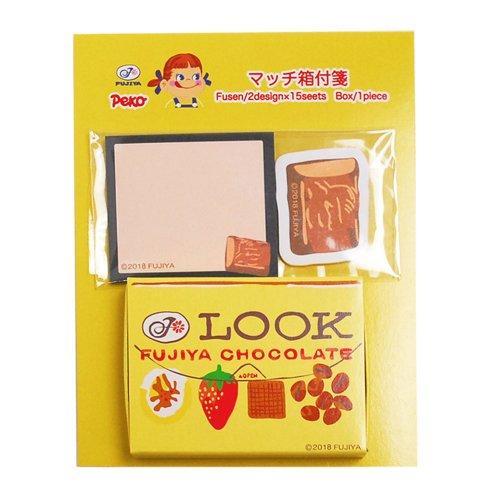 ルック チョコレート ふせん LOOK (不二家お菓子雑貨) PE-1233 PK