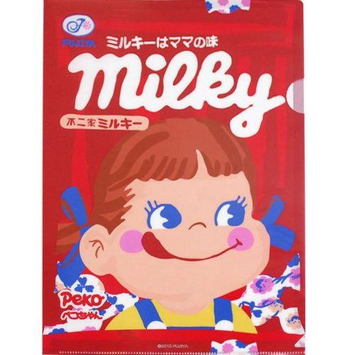 ペコちゃん クリアファイル ミルキー (不二家お菓子雑貨) PE-1235 PK