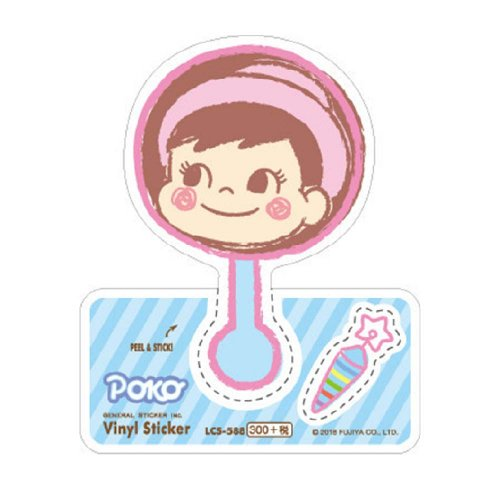 ポコちゃん ビニールステッカー(ポコチョコレート) LCS-588 (不二家お菓子雑貨) PK