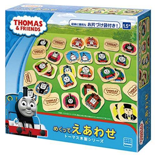 きかんしゃトーマス トーマス木製シリーズ めくってえあわせ TWT-006