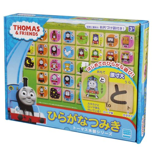 きかんしゃトーマス 木製 ひらがなつみき TWT-008