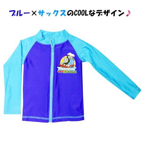 きかんしゃトーマス【生産終了品】ラッシュガード(ブルー/80) 88411-82