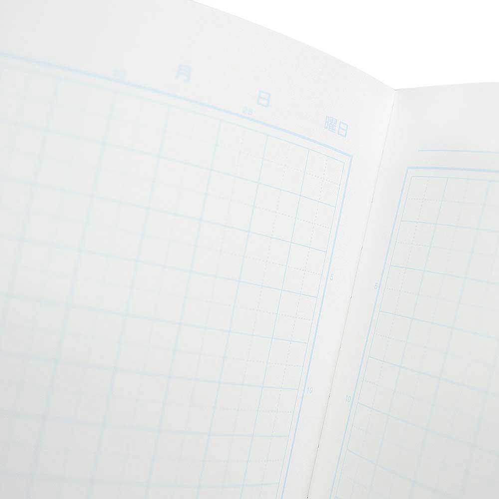 キャラコ おやつセクションノート(ミルキー) 44801901 PK