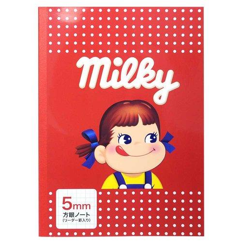 おやつセクションノート(ミルキー) 44801901 PK