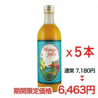 ★限定特価・期間限定★ マンゴージュース 500ml / 5本セット