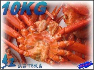 名人の「浜茹で蟹」B級品10kg 冷凍品