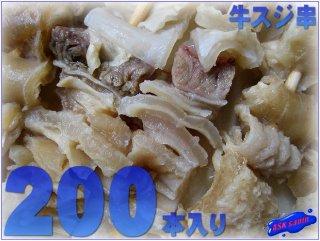 おでんに「牛スジ串200本」調理済 中国産