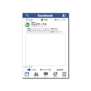 facebookパネル (W594×H841/2・3人用)