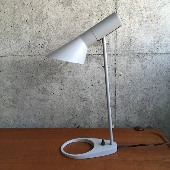 Aj small table lamp by arne jacobsen for sas royal hotel aj small table lamp by arne jacobsen for sas royal hotel mozeypictures Gallery