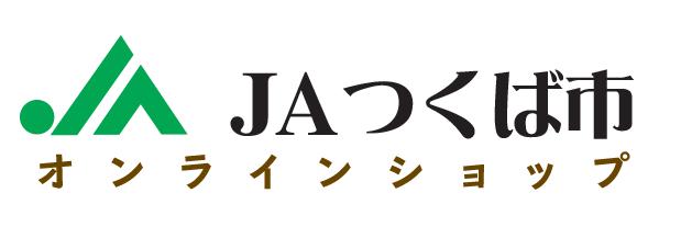 JAつくば市オンラインショップ