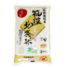 筑波北条米特別栽培米5kg