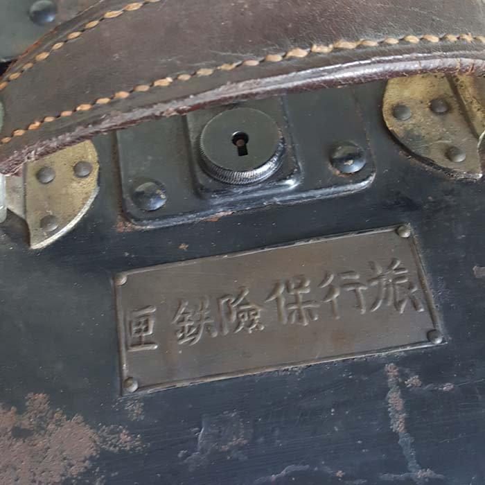 国鉄(機関車)甲組レトロトランク サブイメージ