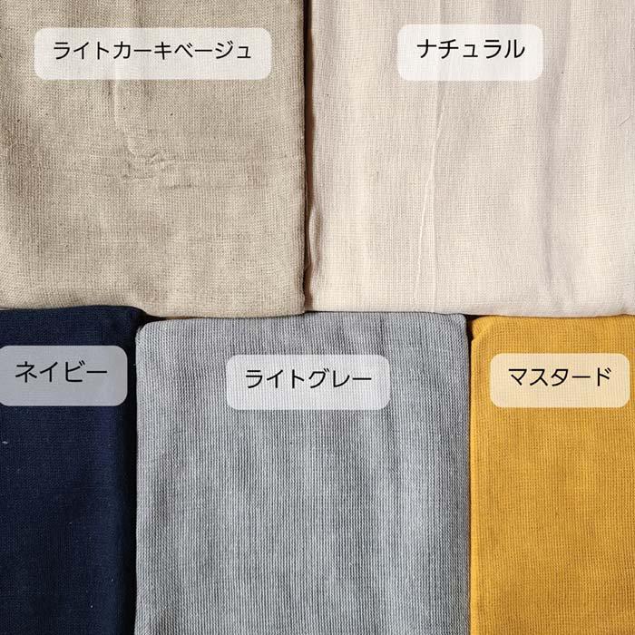 イタワ織りマルチクロス・無地テーブルクロス・正方形・110×110cm サブイメージ