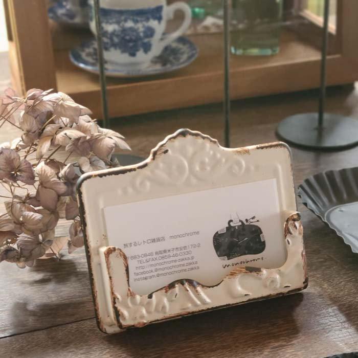 カードホルダー・名刺ケース・カードスタンド・ホワイト・アンティーク風 メインイメージ