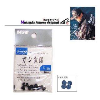 MST ガン次郎 (青/5) (松田稔) (メール便可) 【本店特別価格】