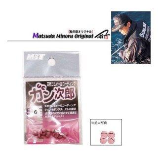 MST ガン次郎 (桃/6) (松田稔) (メール便可)