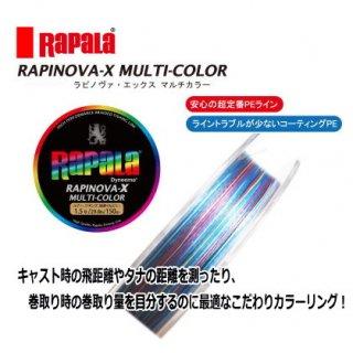 ラパラ ラピノヴァ・X マルチカラー (0.8号/200m) / PEライン 【本店特別価格】