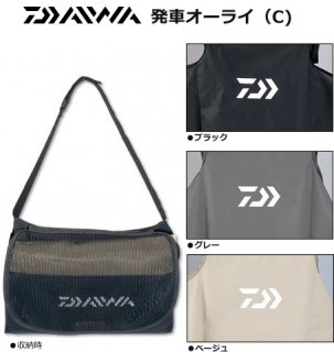 ダイワ 発車オーライ(C) (ブラック) / 防水シートカバー 【本店特別価格】