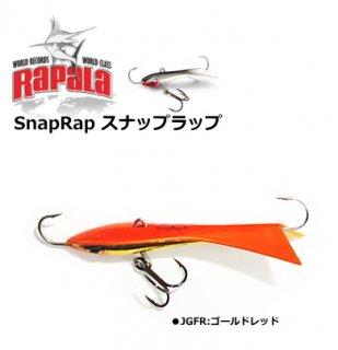 ラパラ スナップラップ SNR04 (JGFR ゴールドレッド) (メール便可)