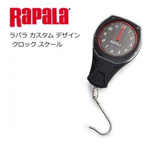 【セール 30%OFF】 ラパラ カスタム デザイン クロック スケール RCDCS12