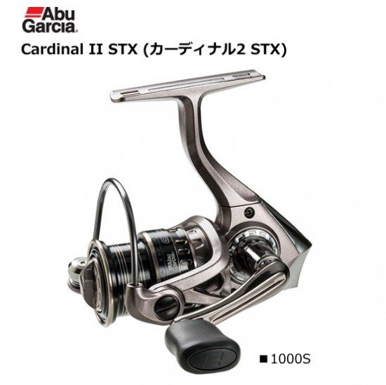 アブ ガルシア カーディナル2 STX 1000S / スピニングリール