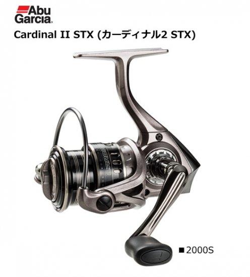 アブ ガルシア カーディナル2 STX 2000S / スピニングリール