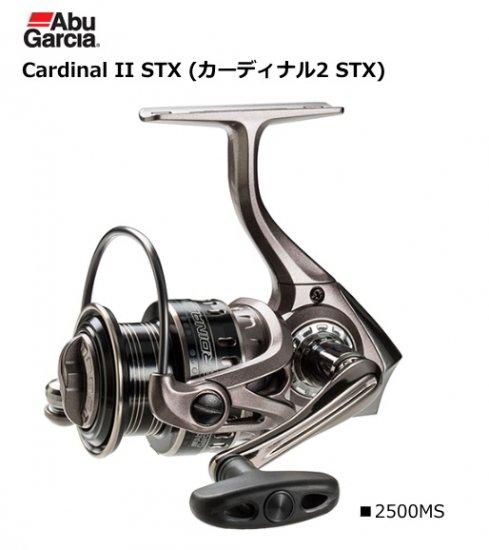 アブ ガルシア カーディナル2 STX 2500MS / スピニングリール