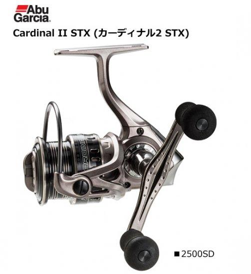 アブ ガルシア カーディナル2 STX 2500SD / スピニングリール