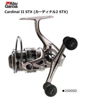 アブ ガルシア カーディナル2 STX 2500SD / スピニングリール 【本店特別価格】